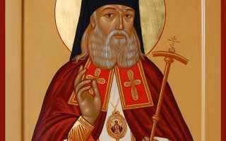 Лука крымский сильная молитва