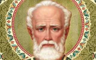 Житие святого николая чудотворца