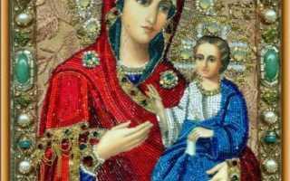 Молитва иверской божьей матери
