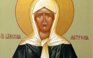 Молитва святой матроне московской о помощи