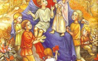 Молитва отче наш для детей