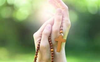 Молитва на везение