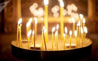 5 января церковный календарь 2020