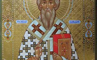 Молитва святому киприану читать