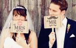 Заговор на замужество читать