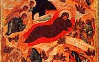 Христос рождается славите текст молитвы