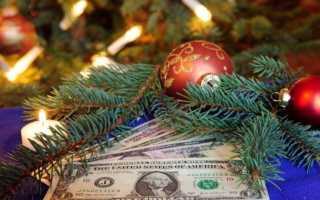 Заговор на деньги в рождество: основные принципы как работает
