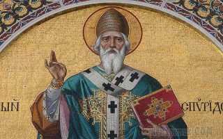 Молитва от сглаза и порчи: сильные православные молитвы