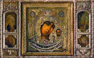 Икона казанской божьей матери в санкт петербурге