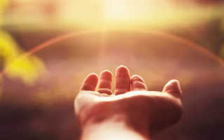 Сильная молитва на удачу