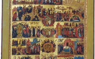 Молитва «Символ веры» на русском языке