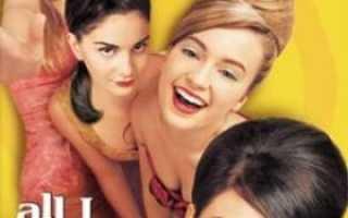 Заговор проказниц смотреть онлайн бесплатно в хорошем hd 720 качестве без рекламы, заговор проказниц фильм 1998