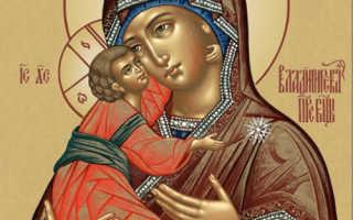 Богородица дева радуйся текст молитвы на русском языке