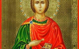 Молитвы пантелеймону целителю о здравии: самые сильные, молитва пантелеймону о здравии