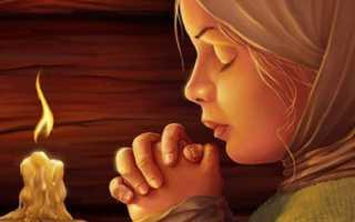 Молитва сергию радонежскому о работе