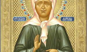Молитва матроне московской от сглаза и порчи