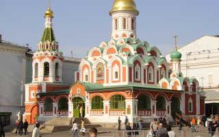 Собор казанской божьей матери в москве