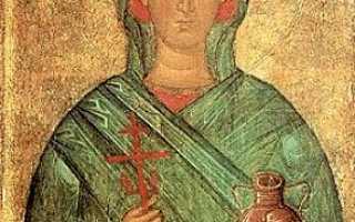Какой православный праздник 4 января 2020