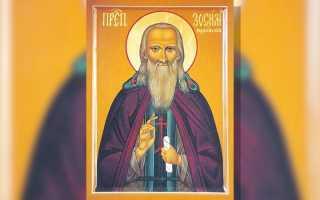 17 января какой праздник православный
