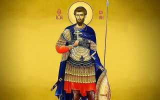 Молитвы Иоанну Воину
