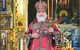 Церковный календарь» с ием Попиченко (архив)