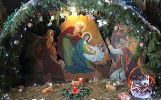 Заговор в рождество на деньги 7 января