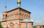 Храм святителя николая чудотворца в новом милете