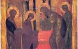 15 февраля православный праздник