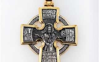 Крест николая чудотворца