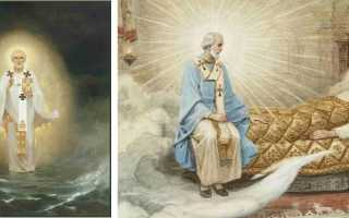 Молитва николаю угоднику о здравии