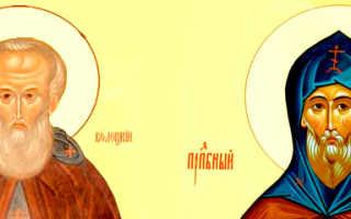 Русская православная церковь иосифляне и нестяжатели