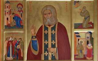 Утренние молитвы серафима саровского