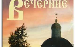 Утренняя молитва аудиозапись