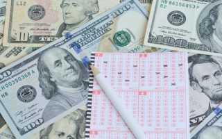 Сильный заговор на выигрыш в лотерею