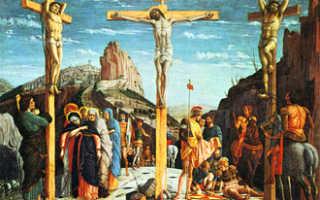 Разделение христианской церкви на православную и католическую