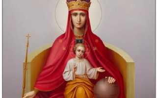 Молитва Пресвятой Богородице «Державная»