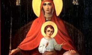 Державная икона Божией Матери: в чем помогает и значение