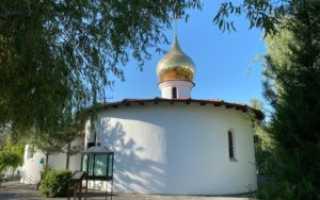 Епархии русской православной церкви
