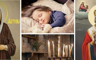 Молитва о здравии детей читаемая