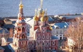 8 января 2020 православный праздник