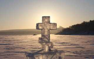 Заговор на здоровье на крещение