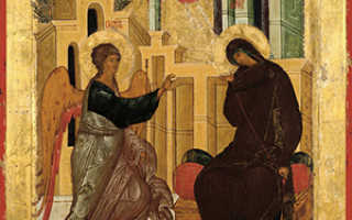 Богородице Дево радуйся молитва на русском языке