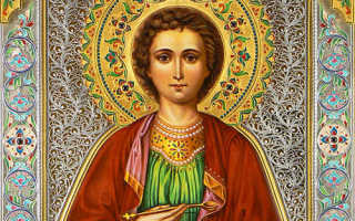 Молитвы Пантелеимону целителю: полный сборник