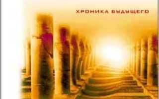 Чернобыльская молитва читать онлайн бесплатно