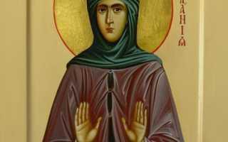 День ангела мелании по церковному календарю
