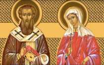 Молитвы Киприану и Иустинье: собрание