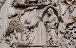 Молитва Богородица Дева Радуйся