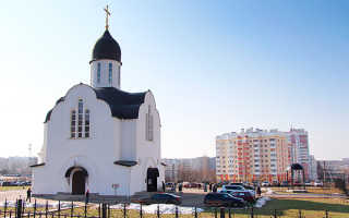 Матрона московская официальный сайт часы работы