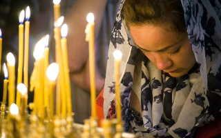 Молитва которую читают в день рождения
