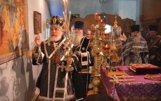 Иерархия чинов в православной церкви